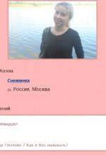 doska-pozora-16