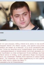 doska-pozora-28