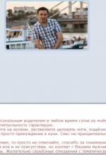 doska-pozora-37-1024×567