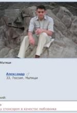 doska-pozora-7