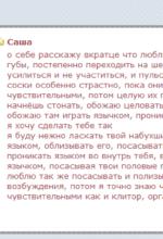 doska-pozora-36